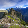 Machu Picchu — Stock Photo #2397025