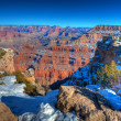 Grand Canyon — Stock Photo #2615644