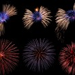 Colorful fireworks display — Foto de Stock