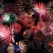 Colorful fireworks display — Stock Photo