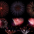 Stock Photo: Colorful fireworks display