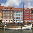 Colorful copenhagen houses — Stock Photo