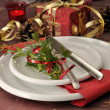Stock Photo: Christmas dinning table
