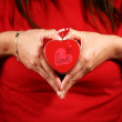 Love box — Stock Photo #2382783