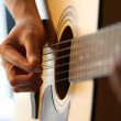 Stockfoto: Playing guitar