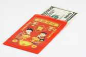 Chinese red envelope — 图库照片