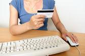E-commerce — Foto de Stock