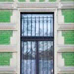 Old window — Stock Photo #2648477