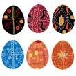 Set of traditional easter eggs — Stock Vector