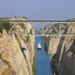 Corinth Canal — Stock Photo #2385631