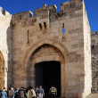 Stock Photo: Jaffa Gate