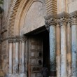 Stock Photo: Church of Holy Sepulcher