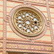 Budapest the Choral Synagogue — Stock Photo