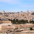 Stock Photo: Jerusalem antique