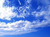 Message in te sky. — Stock Photo