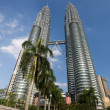 Stock Photo: Petronas Towers in KualLumpur