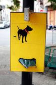 Dog poop bag dispenser — Stock Photo