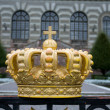 Stock Photo: Royal Palace in Stckholm