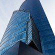 skyscraper building — Stock Photo