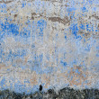 Stock Photo: Old Stucco wall