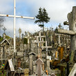 Stock Photo: The Hill of Crosses in Lithuania