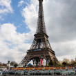 Eiffel tower in Paris — Stock Photo #2511859