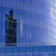 Stock Photo: Blue Corporate office building