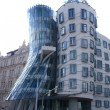 Dancing house in Prague — Stock Photo