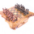 Royalty-Free Stock Photo: Chess set