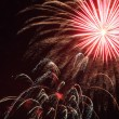 Royalty-Free Stock Photo: Fireworks Display