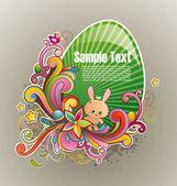 Egg-shaped frame with cartoon bunny — Stock Vector