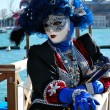 Maschera in blu — Stock Photo