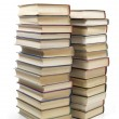Royalty-Free Stock Photo: High stack of books