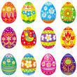 Royalty-Free Stock Векторное изображение: Collection of vector eggs