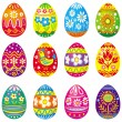 Collection of vector eggs — Stockvectorbeeld