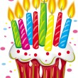 Royalty-Free Stock Vector Image: Birthday cake with candles