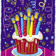 Stock Vector: Birthday cake with candles