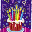 Birthday cake with candles — Stock Vector #2508932