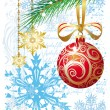 Christmas background — Stock Vector #2514667