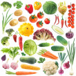Foto de Stock  : Set of vegetables