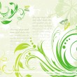 Grunge green background - Stock Vector