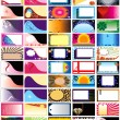 Stock Vector: Vector 50 Horizontal Cards