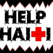 Help Haiti 3 - Stock Vector