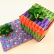 Wrapped gift — Photo