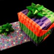 wrapped gift — Stock Photo