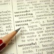 Stock Photo: 039;success' word in dictionary