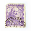 Stock Photo: Italy postage stamp