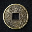 Chinese feng shui coin — Stock Photo #2464684