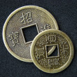 Chinese feng shui coins — Stock Photo #2464751
