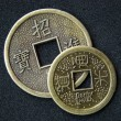 Stock Photo: Chinese feng shui coins